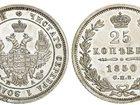 Фото в Хобби и увлечения Коллекционирование монета 25 копеек 1850г. СПБ серебро, в отличном в Чайковском 60000