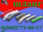 Скачать фото  Воздуховод гофрированный купить 33844525 в Чайковском