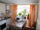Увидеть изображение Дома Половина кирпичного дома в тихом месте г, Чаплыгин Липецкой области 60970552 в Чаплыгине