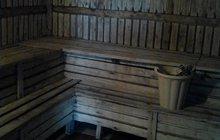 Русская Банька на берёзовых дровах