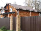 Жилой дом в черте города Чехов!  Продается отличный дом из б