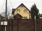 Предлагается на продажу хороший жилой дом в городе Чехов. Фу