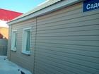 Скачать бесплатно фотографию Загородные дома дом в п, Солнечный Сосновский р-он Челябинская обл 55953937 в Челябинске
