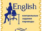Просмотреть foto  помощь студентам с английским 60258323 в Челябинске