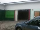 Просмотреть foto  продам дом с участком деревня боровое красноармейский район 65183068 в Челябинске