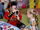 Скачать бесплатно фотографию  День рождения и другие праздники в игровой комнате 66640282 в Челябинске