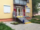 Просмотреть фотографию Коммерческая недвижимость Собственник в аренду помещение 43м 68233753 в Челябинске