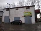 Просмотреть изображение Коммерческая недвижимость Сдам в аренду помещение 2ой этаж 68296877 в Челябинске