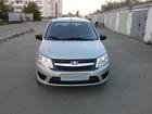 Новое foto  Аренда Авто Лада Гранта в долгосрочную аренду 68565640 в Челябинске