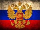 Скачать бесплатно foto  Приглошаем на работу Директора 69171140 в Челябинске