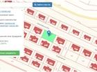 Смотреть изображение Земельные участки Срочно продам земельный участок 69186611 в Челябинске