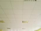 Просмотреть foto  Потолок армстронг любой сложности 69195089 в Челябинске