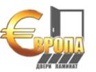Свежее foto  Продажа, установка входных и межкомнатных дверей 69645001 в Челябинске