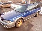 Subaru Outback 2.5AT, 1997, 270000км