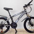 Подростковый велосипед Skillmax 20 колеса, 21 ск