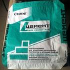 Цемент оптом в мешках ПЦ400 Д20