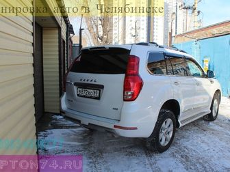 Уникальное фото  Тонировка стёкол авто в Челябинске тонирование окон цена 67933884 в Челябинске