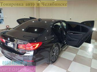 Увидеть изображение  Тонировка стёкол авто в Челябинске тонирование окон цена 67933884 в Челябинске