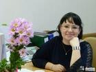 Фото в   Помощь в заполнении налоговой декларации в Черемхово 0