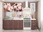 Кухонный гарнитур Яблоневый цвет, В наличии
