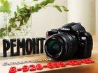 Фотография в   Ремонт цифровых и антикварных фотоаппаратов, в Черкесске 0