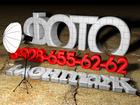 Фото в Недвижимость Аренда жилья Работа в графических программах с элементами в Черкесске 25000