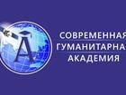 Фотография в Образование Повышение квалификации, переподготовка Программы профессиональной переподготовки в Черноголовке 3500