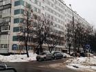 Продается квартира в г. Черноголовка на 2 этаже 9 этажного п