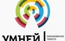 Cреднее профессиональное образование в Черноголовке
