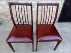 Крепкие стулья