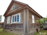 Продам дом В доме есть вода, колодец, насосная станция, гидробокс, унитаз, семти