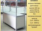 Скачать фото  продам витрины ДСП и стекло 37126003 в Чусовом