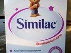 Смесь детская Similac 4