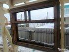 Окна деревянные новые