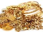 Свежее фото Ювелирные изделия и украшения Куплю изделия из золота 35257582 в Димитровграде