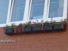 Фото в Строительство и ремонт Двери, окна, балконы Цветочницы под окна и на балконы.   Изготавливаем в Дмитрове 0