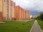 Скачать бесплатно фотографию Аренда жилья Сдам 1-комнатную квартиру на долгий срок 32621032 в Дмитрове