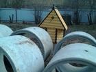 Скачать бесплатно изображение Другие строительные услуги Копка колодцев 32691960 в Дмитрове
