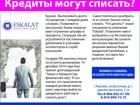 Фотография в   В рамках Государственной Программы «Финансовой в Дмитрове 500