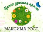 Скачать бесплатно foto Разное Конский навоз перепревший и перегной  33215881 в Дмитрове