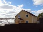 Фото в   Продается новый дом в д. Животино (г. Яхрома), в Дмитрове 3990000
