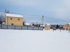 Свежее изображение Земельные участки Продается участок рядом с д, Беклемишево, 48 км, от МКАД 38411954 в Дмитрове