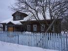Смотреть изображение  Бревенчатый дом в тихой деревне, на берегу реки, в зелёной зоне, 300 км от МКАД 38609646 в Дмитрове