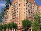 Скачать бесплатно фотографию Аренда нежилых помещений Сдам нежилое помещение 112 и 316 кв, м, Комнаты от 15 кв, м 38670404 в Дмитрове