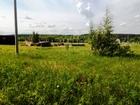 Новое фотографию Земельные участки Участок 12 соток в п, свх, Буденновец 41155187 в Дмитрове