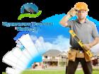 Уникальное фото  Строительство домов и коттеджей,установка заборов,фасады,кровля,электрика и т, д, 62017323 в Дмитрове