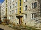 Скачать бесплатно фотографию Аренда жилья Однокомнатная квартира сдается срочно в Новосиньково на длительный срок, Ремонт типовой, 14000 и сч, 68466449 в Дмитрове