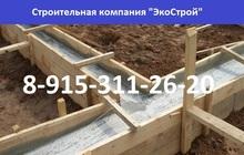 Строительство домов Дмитров