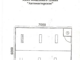 Смотреть фотографию Гаражи, стоянки продам гараж 32668278 в Дмитрове