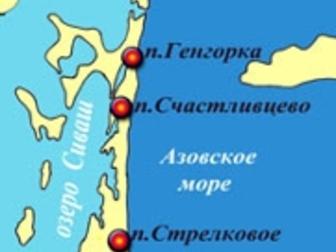 Увидеть фотографию Иногородний обмен  море на жильё 32879898 в Москве